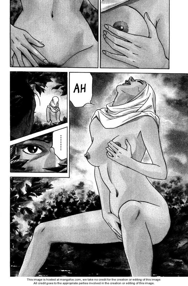 Desire (KOTANI Kenichi) 33 Page 2
