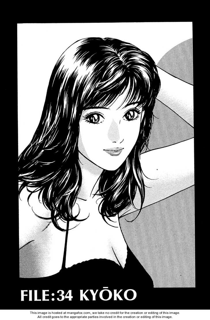 Desire (KOTANI Kenichi) 34 Page 1