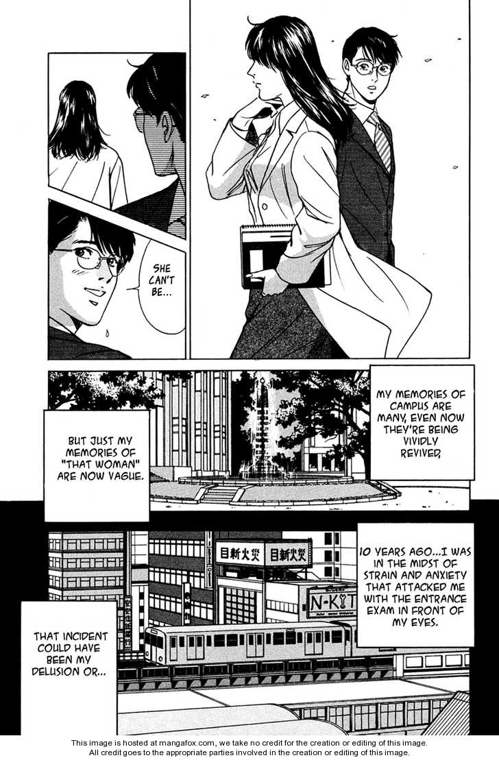 Desire (KOTANI Kenichi) 35 Page 3