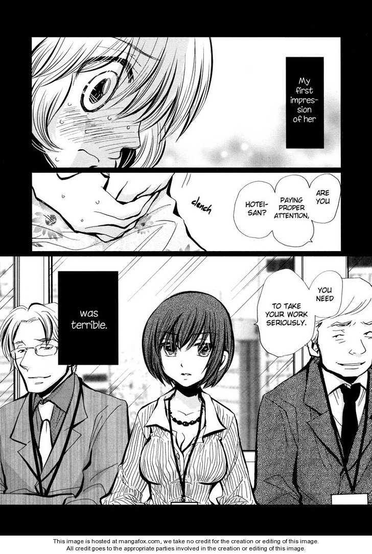 Tsubomi 3 Page 1