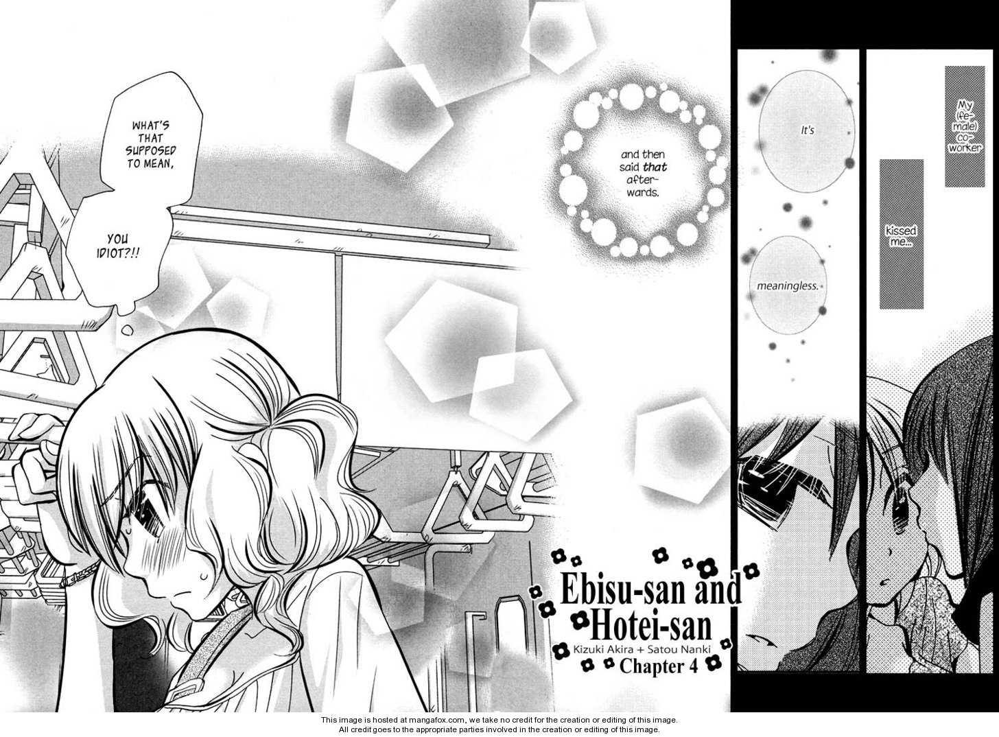 Tsubomi 3 Page 2