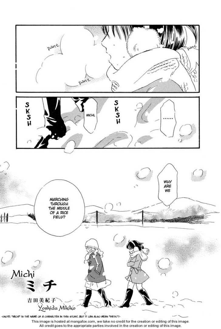 Tsubomi 7 Page 2