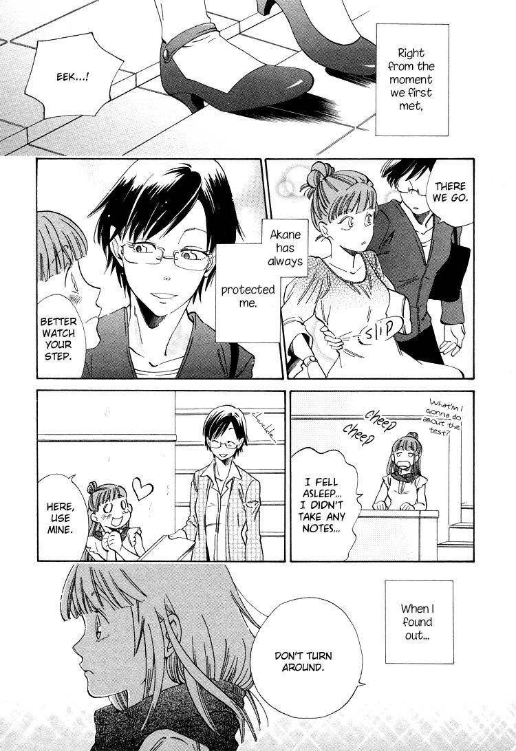 Tsubomi 7 Page 1