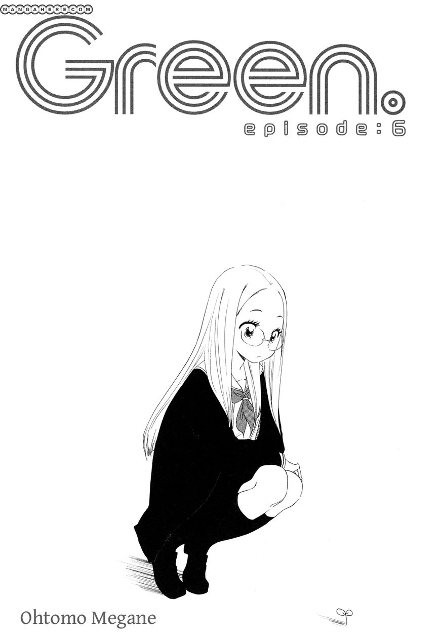 Tsubomi 2 Page 1