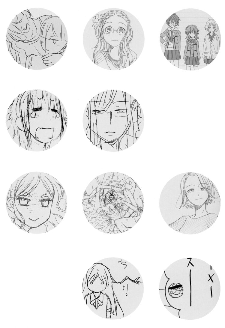 Tsubomi 4 Page 3