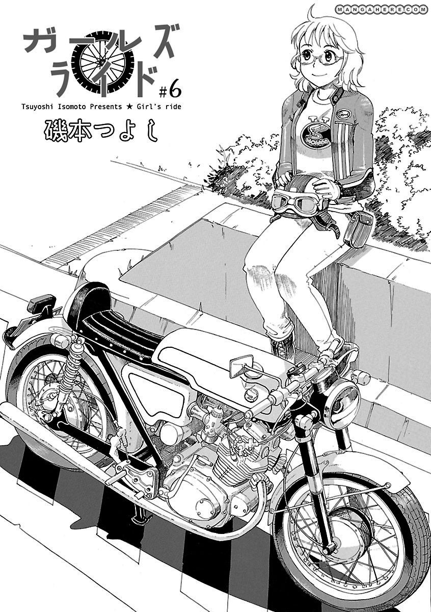 Tsubomi 4 Page 2