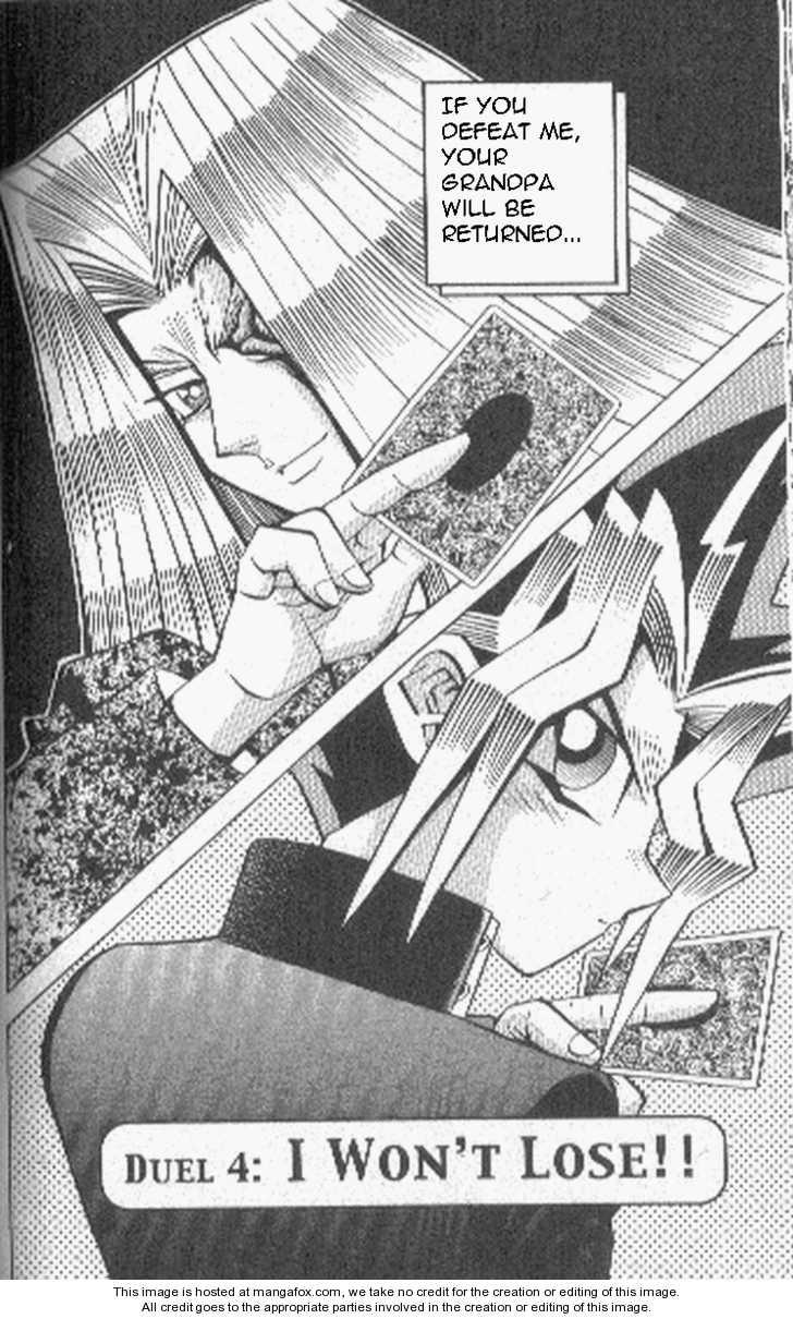 Yu-Gi-Oh! Duelist 4 Page 2