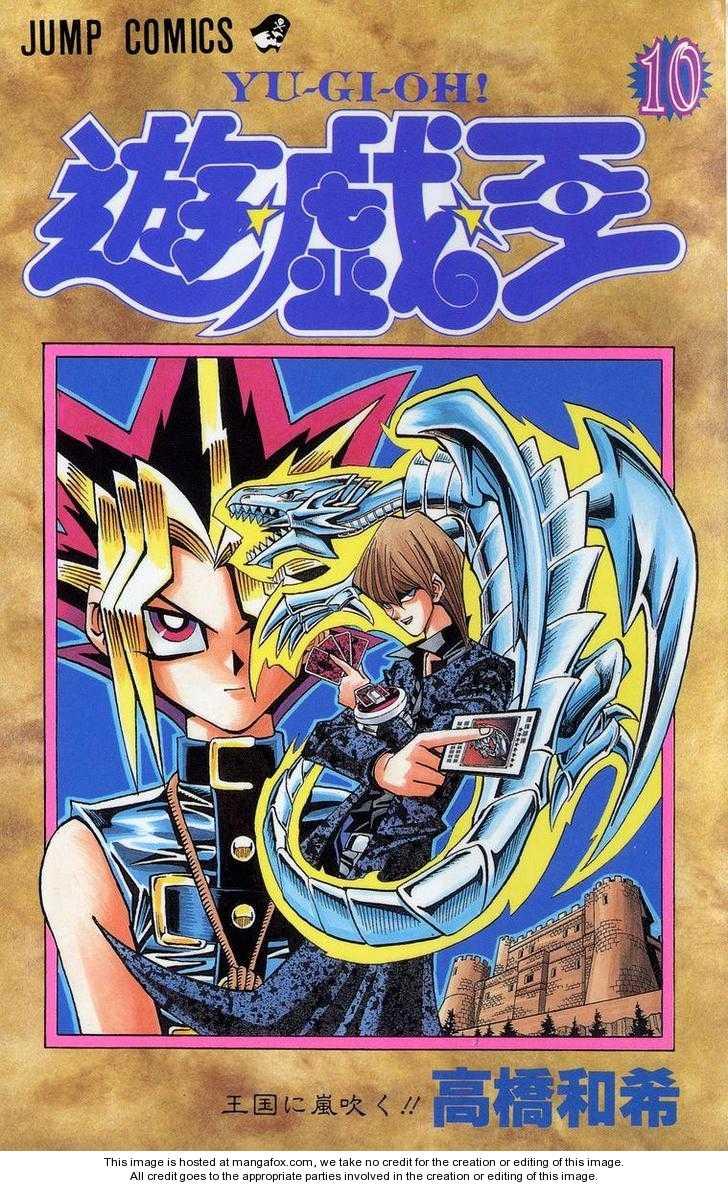 Yu-Gi-Oh! Duelist 20 Page 1