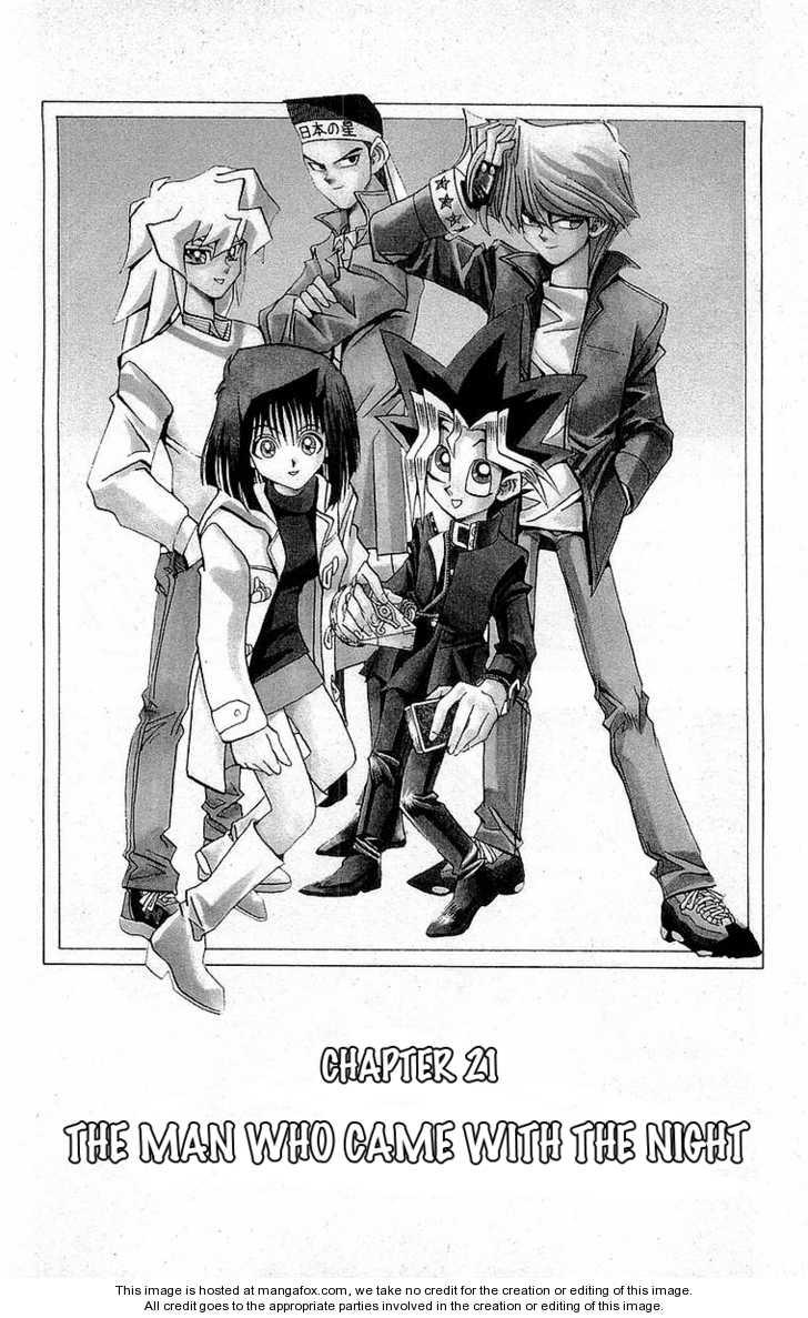 Yu-Gi-Oh! Duelist 21 Page 2