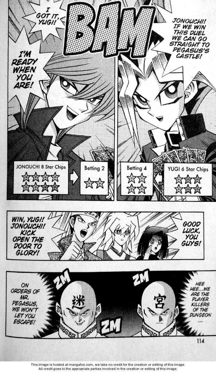 Yu-Gi-Oh! Duelist 34 Page 2