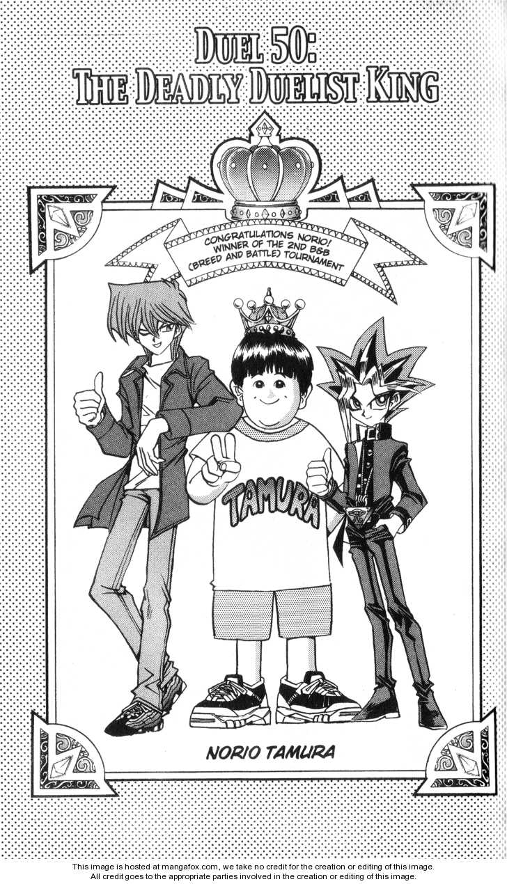 Yu-Gi-Oh! Duelist 50 Page 1