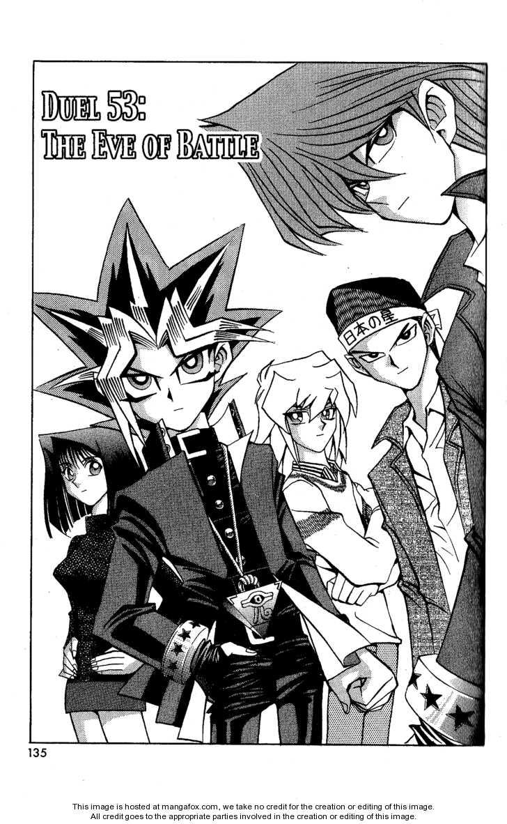 Yu-Gi-Oh! Duelist 53 Page 1