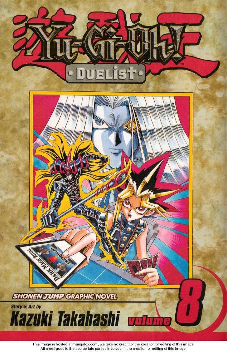 Yu-Gi-Oh! Duelist 65 Page 1