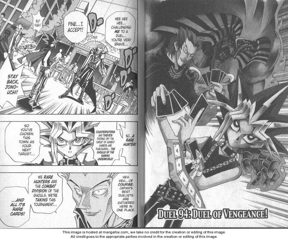 Yu-Gi-Oh! Duelist 94 Page 1