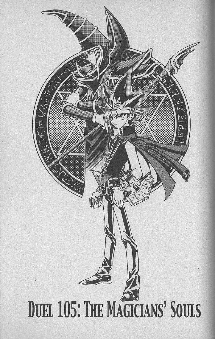 Yu-Gi-Oh! Duelist 105 Page 1