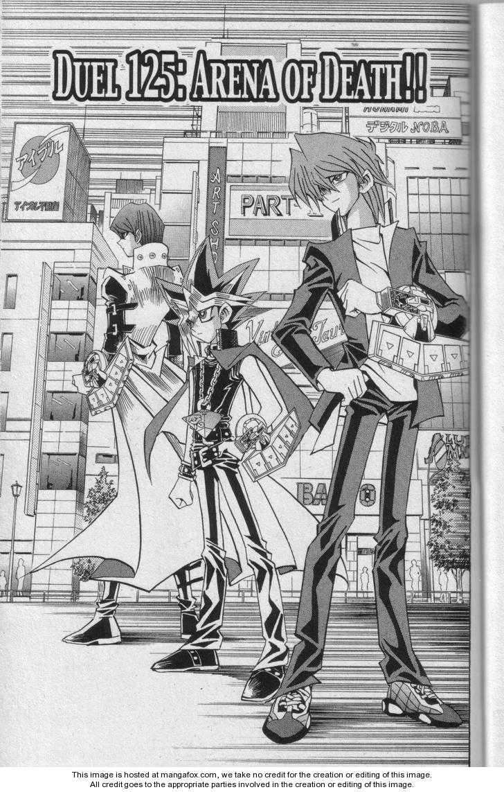 Yu-Gi-Oh! Duelist 125 Page 1