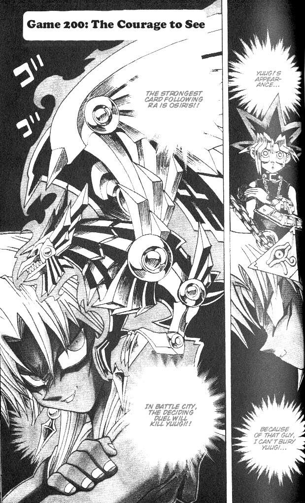 Yu-Gi-Oh! Duelist 141 Page 1