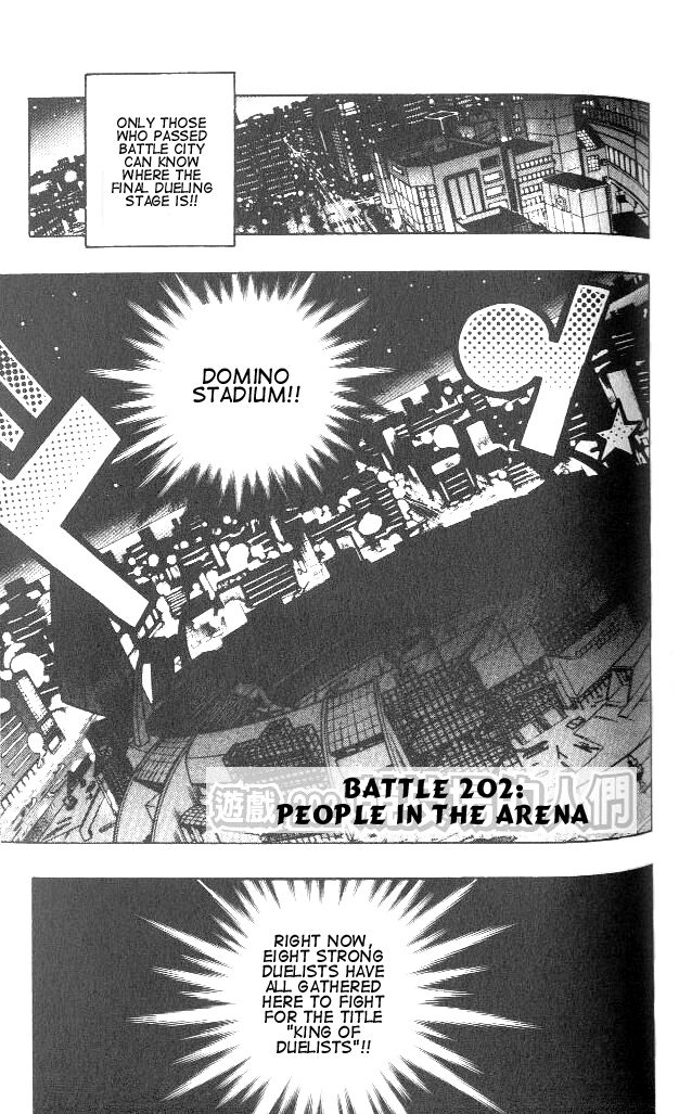 Yu-Gi-Oh! Duelist 143 Page 1