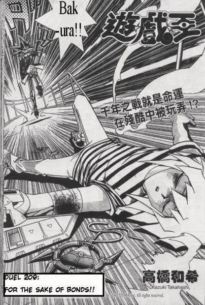 Yu-Gi-Oh! Duelist 150 Page 3