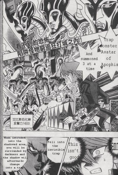 Yu-Gi-Oh! Duelist 153 Page 1