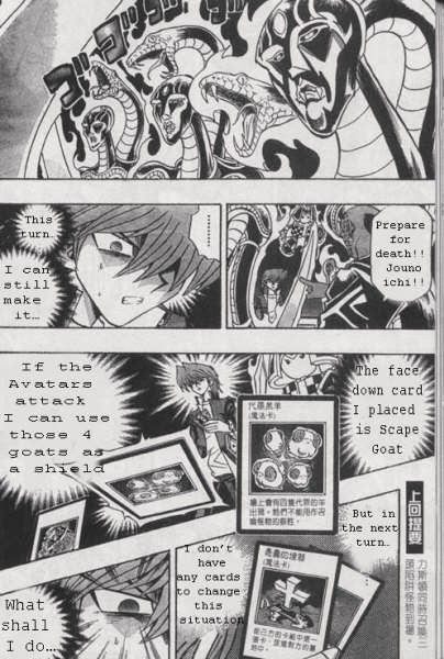 Yu-Gi-Oh! Duelist 153 Page 4