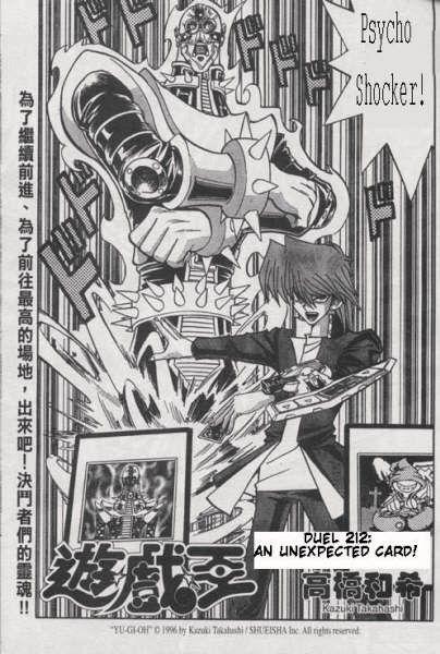 Yu-Gi-Oh! Duelist 154 Page 1