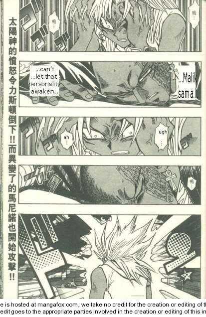 Yu-Gi-Oh! Duelist 158 Page 1