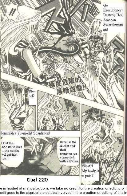 Yu-Gi-Oh! Duelist 161 Page 1
