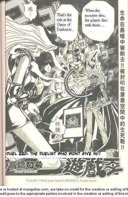 Yu-Gi-Oh! Duelist 161 Page 2