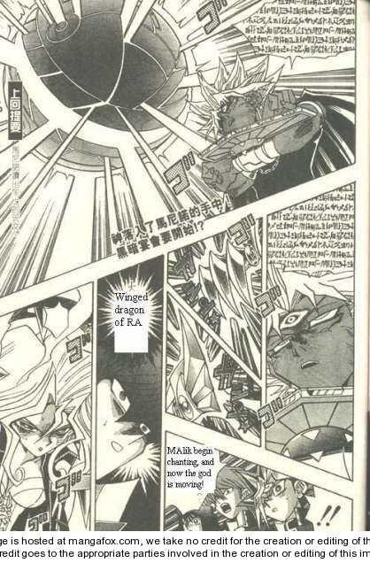 Yu-Gi-Oh! Duelist 164 Page 1