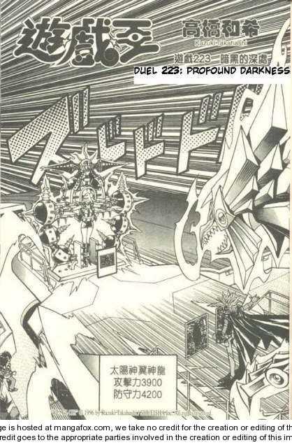 Yu-Gi-Oh! Duelist 164 Page 2