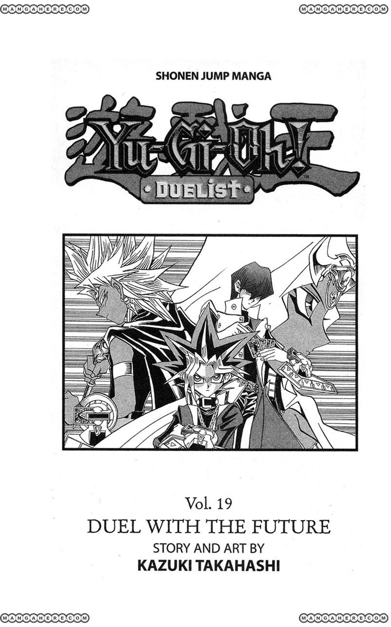 Yu-Gi-Oh! Duelist 165 Page 1