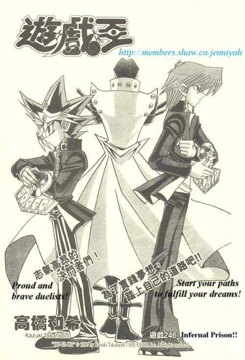 Yu-Gi-Oh! Duelist 187 Page 1