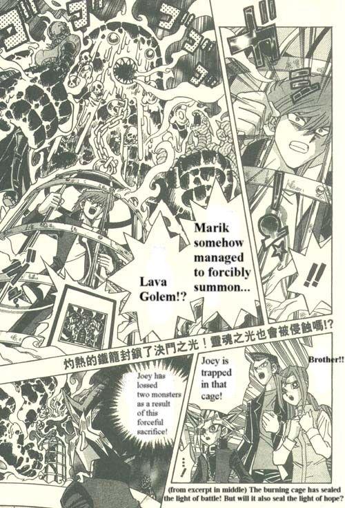 Yu-Gi-Oh! Duelist 188 Page 2
