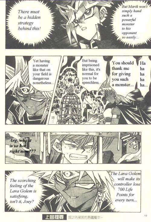 Yu-Gi-Oh! Duelist 188 Page 3