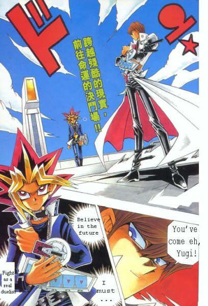 Yu-Gi-Oh! Duelist 192 Page 1