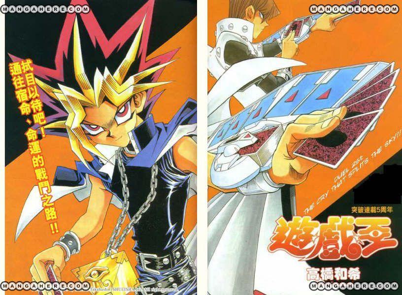 Yu-Gi-Oh! Duelist 192 Page 2
