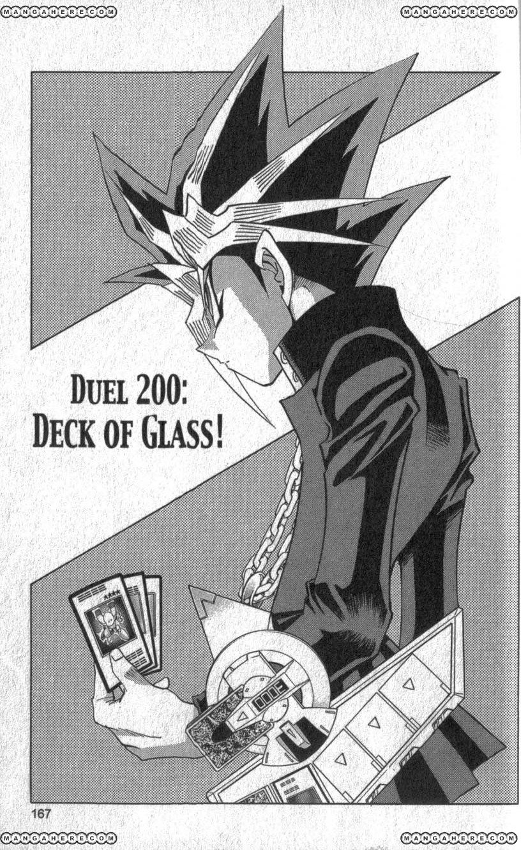 Yu-Gi-Oh! Duelist 200 Page 1