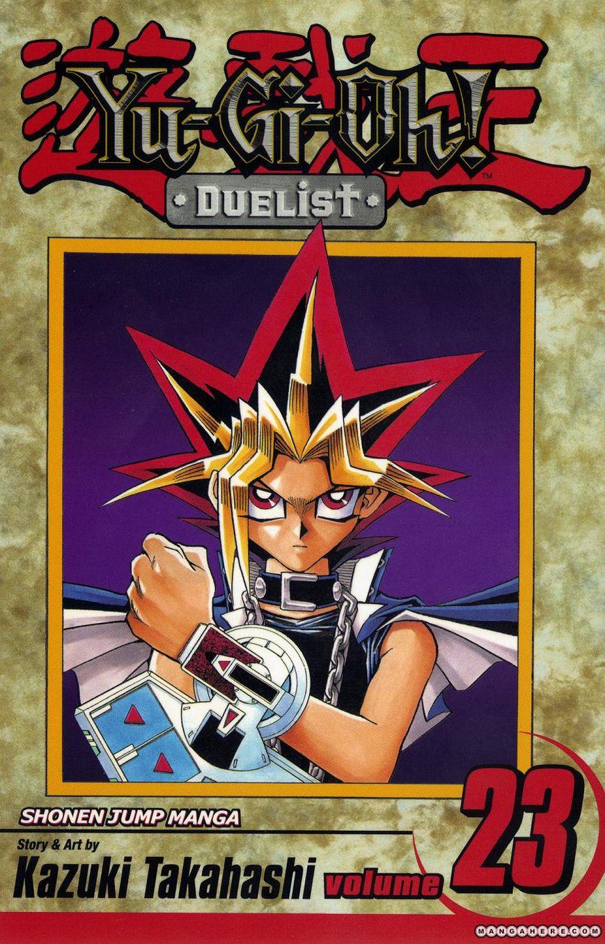Yu-Gi-Oh! Duelist 201 Page 1