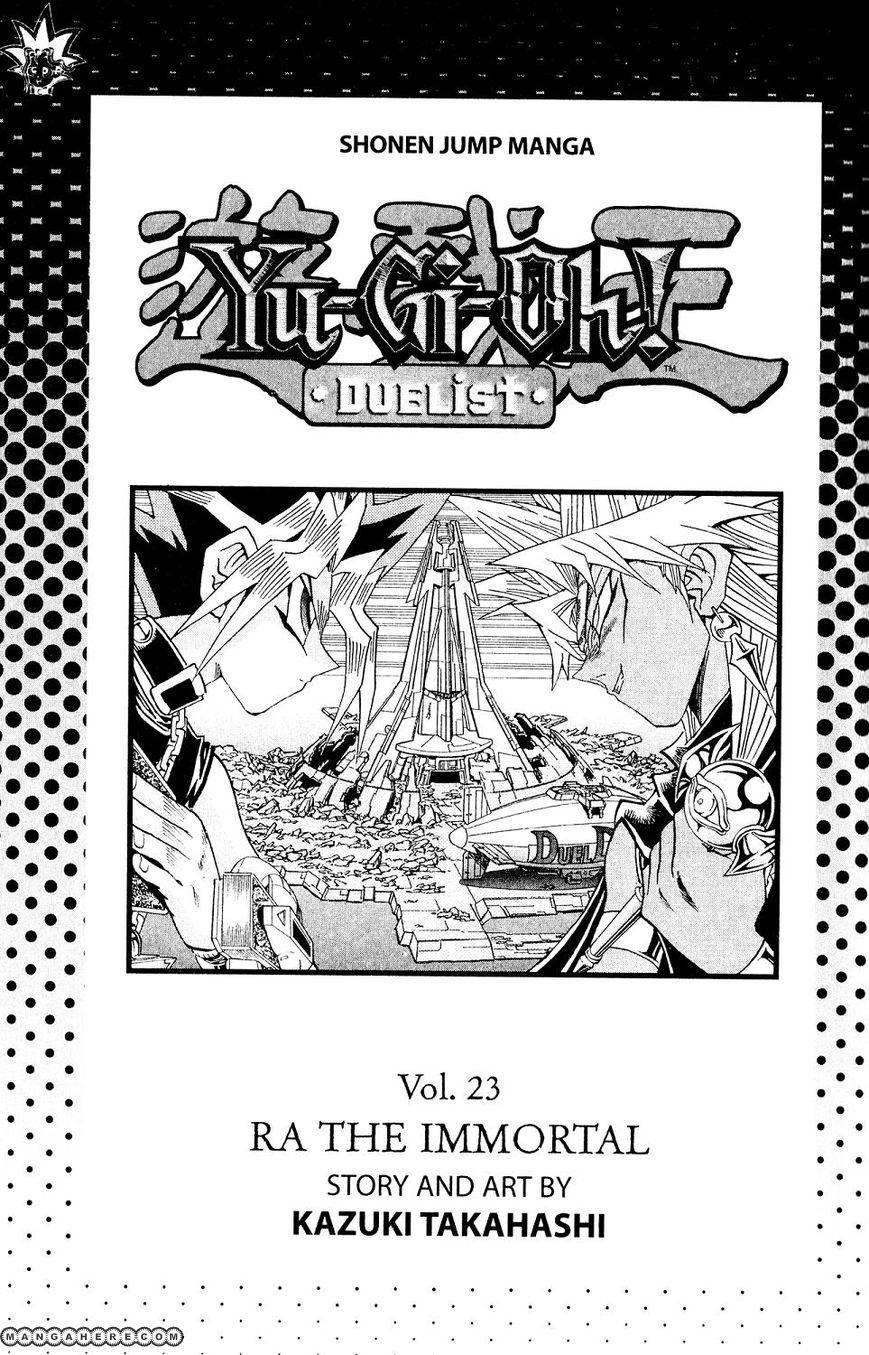 Yu-Gi-Oh! Duelist 201 Page 2
