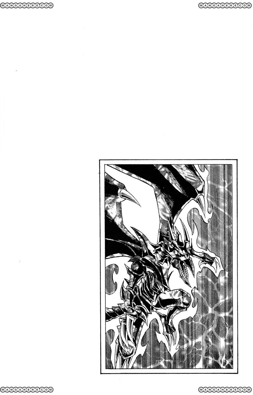 Yu-Gi-Oh! Duelist 202 Page 1