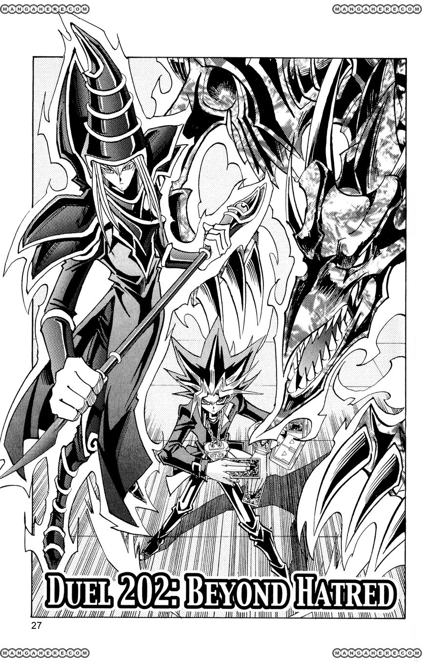 Yu-Gi-Oh! Duelist 202 Page 2