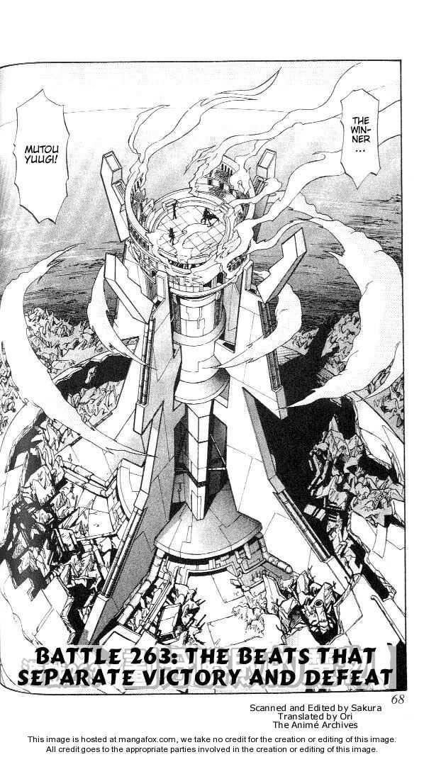 Yu-Gi-Oh! Duelist 204 Page 2