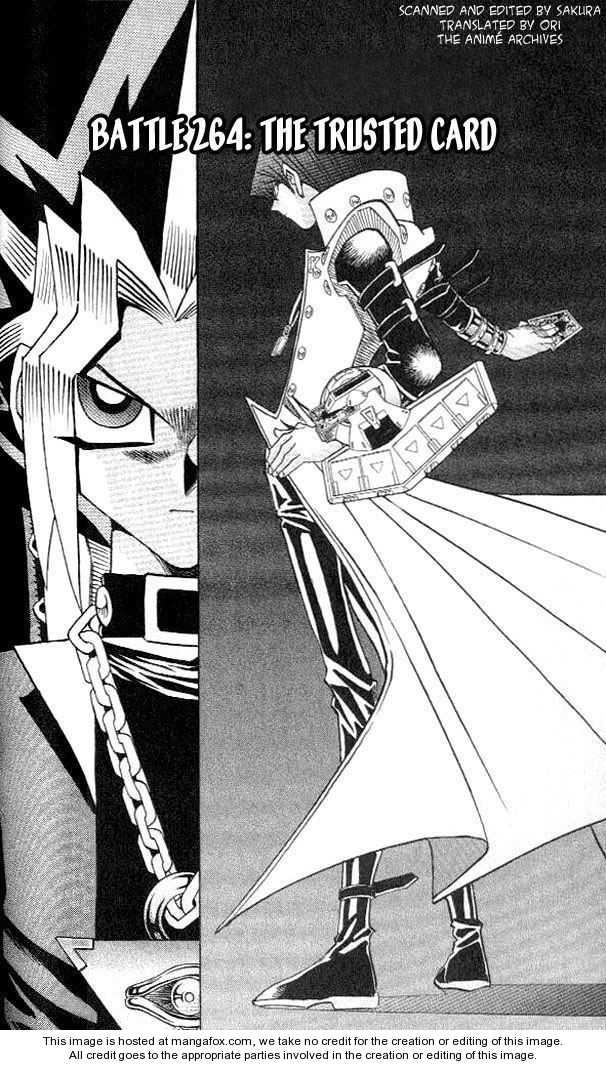 Yu-Gi-Oh! Duelist 205 Page 1