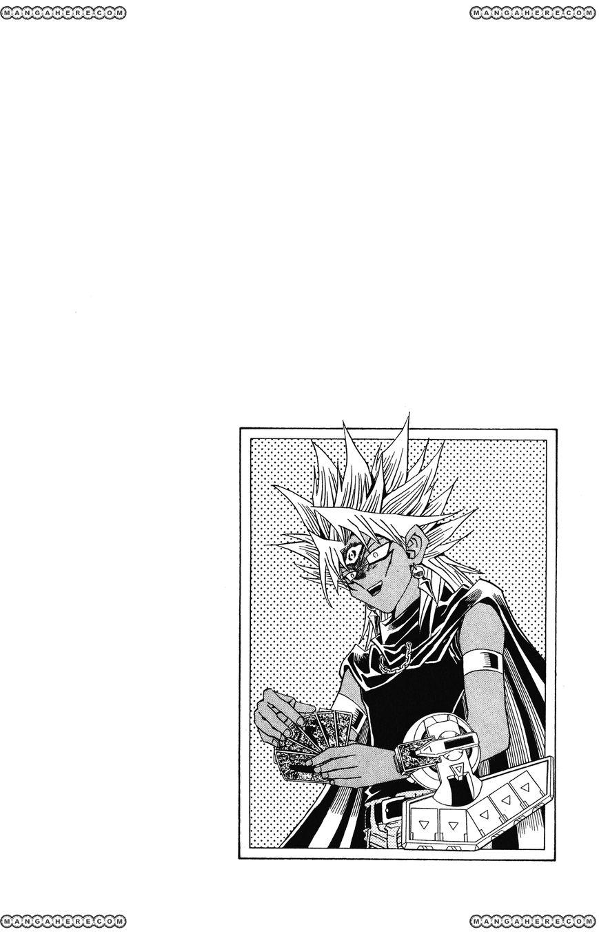 Yu-Gi-Oh! Duelist 212 Page 1