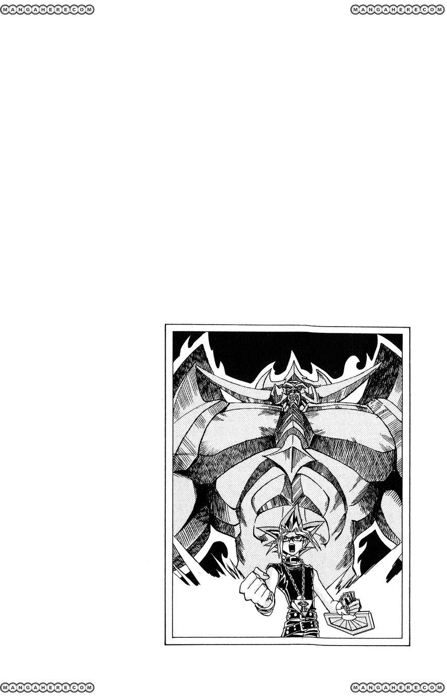 Yu-Gi-Oh! Duelist 215 Page 1