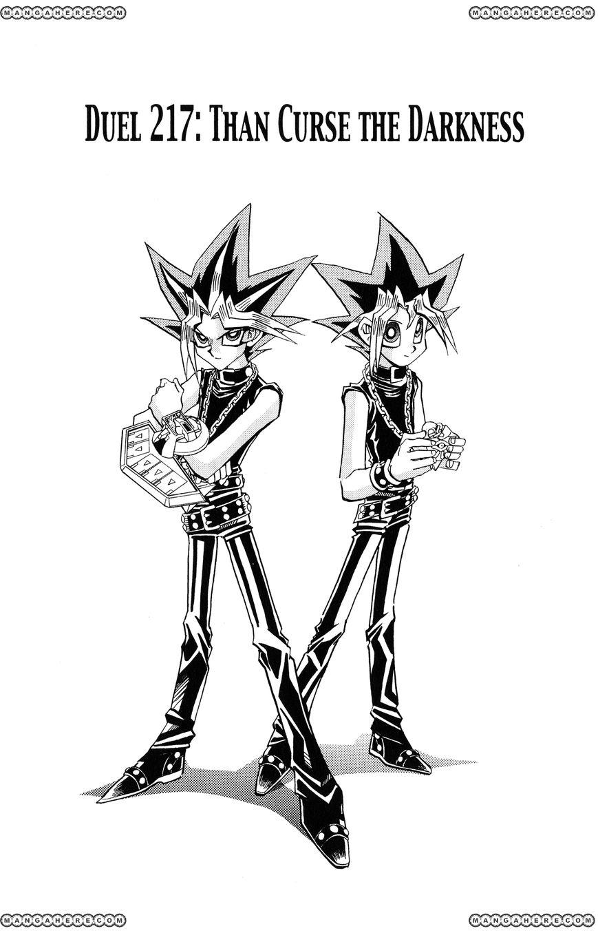 Yu-Gi-Oh! Duelist 217 Page 2