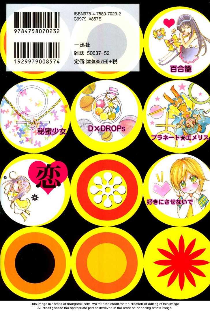 Himitsu Shoujo 2 Page 3