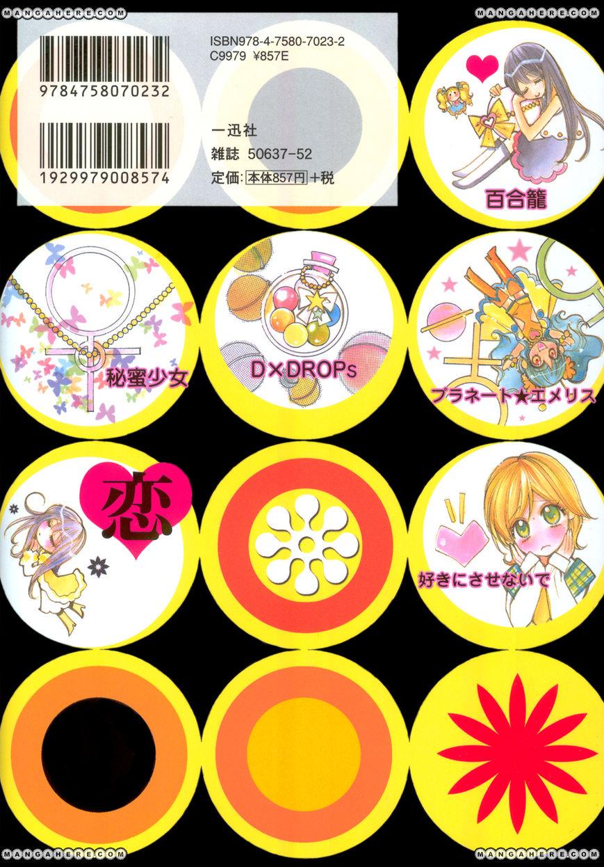Himitsu Shoujo 6 Page 2