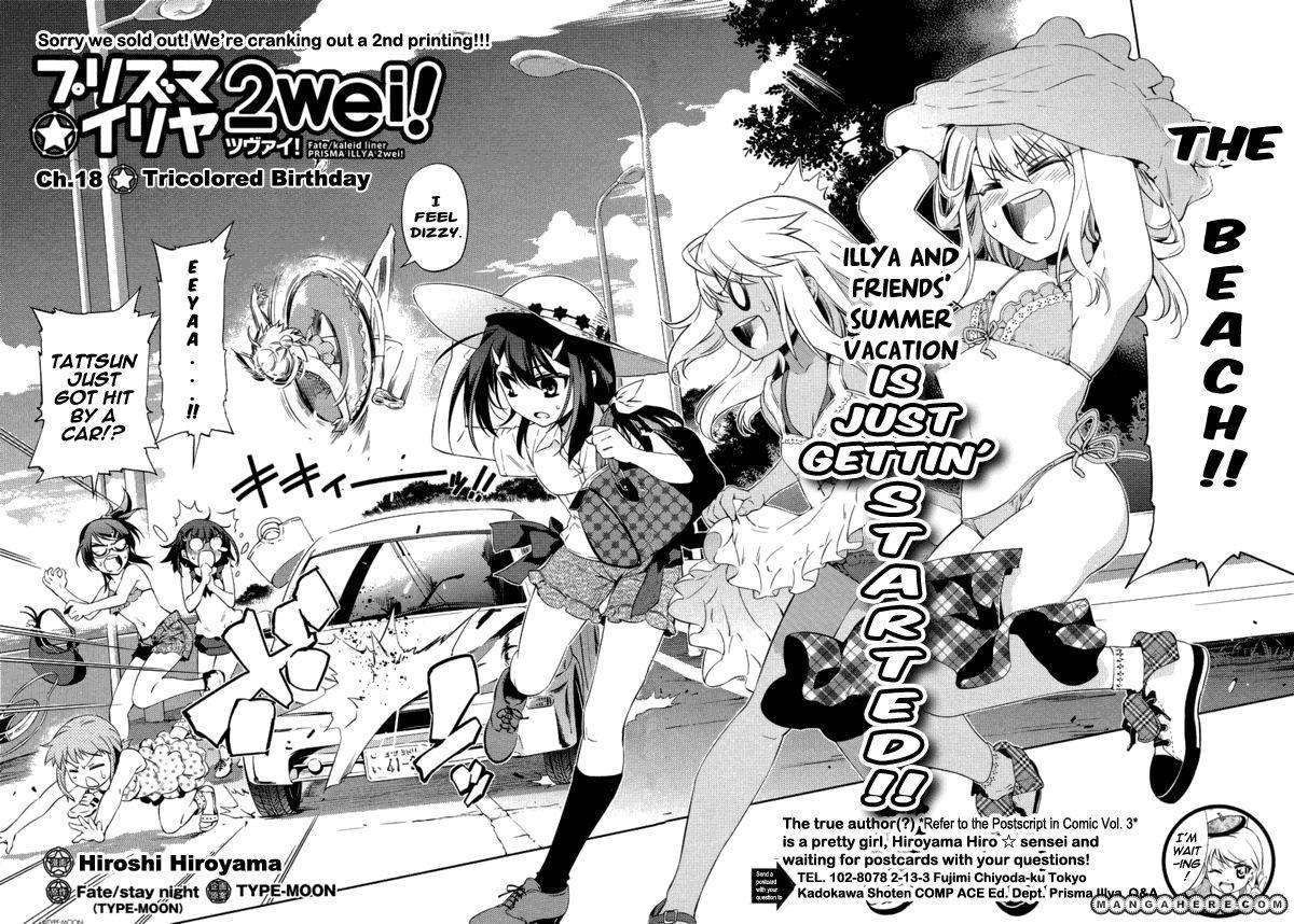 Fate/Kaleid Liner Prisma Illya 2wei! 18 Page 2